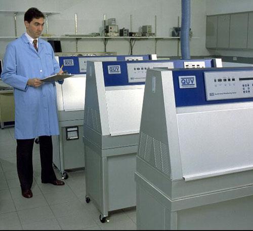 QUV紫外线老化箱