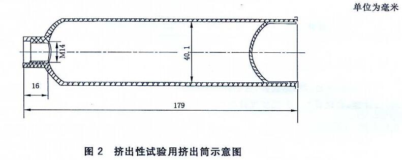 JG/T-475挤出性试验用挤出筒示意图