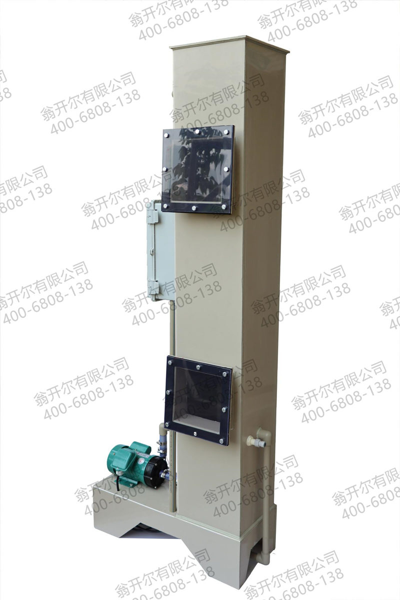 Q-FOG盐雾箱盐雾废气排放系统